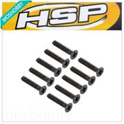 HSP 81220-8 Countersunk Self-tapping screw 4*20 1:8 RC Parts 94081 94083 94085