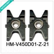 Walkera HM-V450D01-Z-21 Main Shaft Bearing Holder