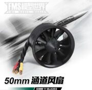 FMS 50mm 11-Blade EDF Fan with 2627 KV4500 Motor