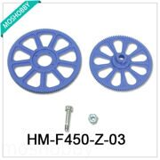 Walkera HM-F450-Z-03 Main gear set