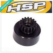 HSP 81039A RC Metal Clutch Bell Housing 15T 15 Teeth Tooth 1/8 HSP Tornado