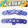 HSP 81048 Front / Rrear Connecting Brace HSP 1/8 Car Parts