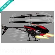 WLtoys V398 3.5 Channel rc mini helicopter shooting bullet