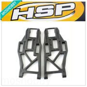 HSP 08005 Front Lower Suspensio Arm HSP Spare Parts