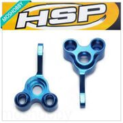 HSP 122012 (02187) Aluminum Rear Upright(L/R) HSP 1/10th R/C Car  Parts