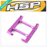 HSP 108036 Upgrade Parts For 1/10 RC Model Car Rear Brace