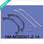 Walkera Landing skid set HM-M120D01-Z-14