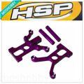 HSP 102025 Upgrade Spare Parts For 1/10 R/C Model CarCentre Diff Mount+Post