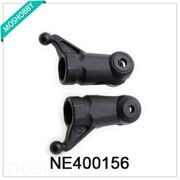 NE400156 Tail Rotor Grip Set