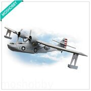 Dynam DY8943 PBY Catalina-Grey (PNP, w/o Tx, Rx, battery and Charger)