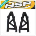 HSP 08049 FRONT LOWER SUSPENSION ARM