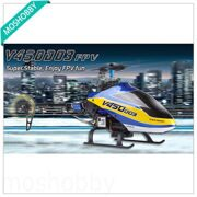 Walkera V450D03 2.4G 6-Axis Flybarless Helicopter FPV+DevoF7
