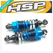 HSP 102004 Aluminium Shock Absorber For 1/10 Scale RC Car Model