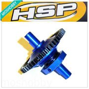 HSP 83002 Central Differetial Diff Gear - 1/8 HSP Tornado