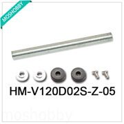 Walkera Main rotor shaft HM-V120D02S-Z-05