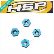 HSP 122042( 02134B) Upgrade Spare Parts For 1/10 RC Model Car Wheel Hex