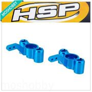 HSP 122011 Aluminium Steering Hub Carrier 2PCS for 1/10 Scale