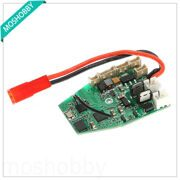 Hubsan H102F-06 All-in-One 2.4Ghz Receiver