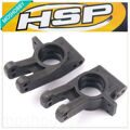 HSP 81053 Rear Hub Carrier 2PCS HSP 1/8 RC Car Parts