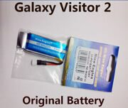 3.7V 300mAh  для Nine Eagles MASF11 Galaxy Visitor2 NE480220