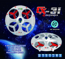 cheerson СХ-31 UFO Quadcopter  Headless 2.4 G with LED light
