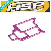 HSP 108065 Compact Aluminum Radio Tray  1/10 upgrade