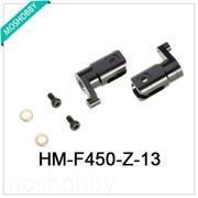 Walkera HM-F450-Z-13 Metal tail blades holder