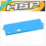 HSP 122064 Blue Alloy Battery Case Top Cover Upgrade Part For 1/10 RC Car 122264