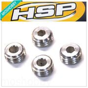 HSP 86049 BALL HEAD CAP 1/16 SCALE SPARE PARTS