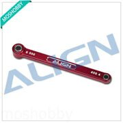 ALIGN HOT00004T Feathering Shaft Wrench