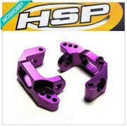 HSP 102010 Aluminum Steering Hub Mount 1/10 Scale