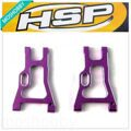 HSP 102021 Aluminum Rear Lower Sus Arm 2P  1/10th 4WD R/C Suspension