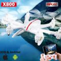 MJX X800 quadcopter без камеры