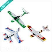 sonic modell fly 3 in 1(v-tail,canard and biplane) RTF