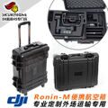 protective case  for DJI Ronin-M