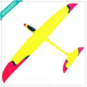 Flight-model M021 Skylark RC Gliders