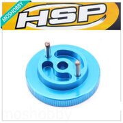 HSP 122006 Upgrade Parts For 1/10 RC Model Car Lightweight Flywheel