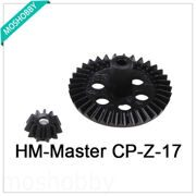 Walkera Tail gear HM-Master CP-Z-17